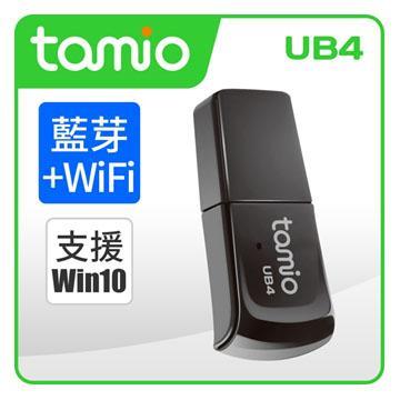TAMIO UB4 藍芽USB無線網卡 UB4可當電腦藍芽接收器
