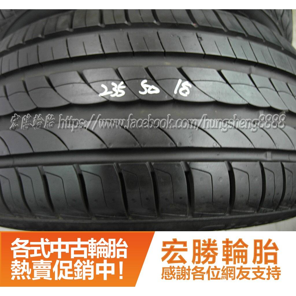 【宏勝輪胎】中古胎 落地胎 維修 保養 底盤 型號:235 50 18 倍耐力 P1 9成 4條 含工9000元