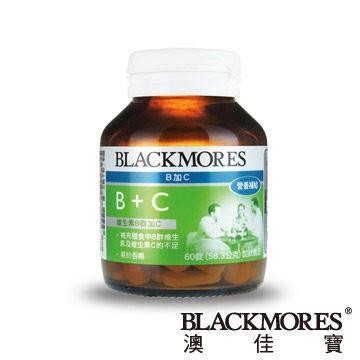 元氣健康館 BLACKMORES澳佳寶-B加C B+C (60錠裝/罐)