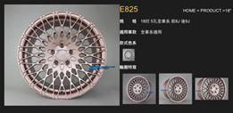 美國 AG正品 鑄造鋁圈  5孔/全車系/ 9J  ET42  18吋 銀色車面  一組4個免運