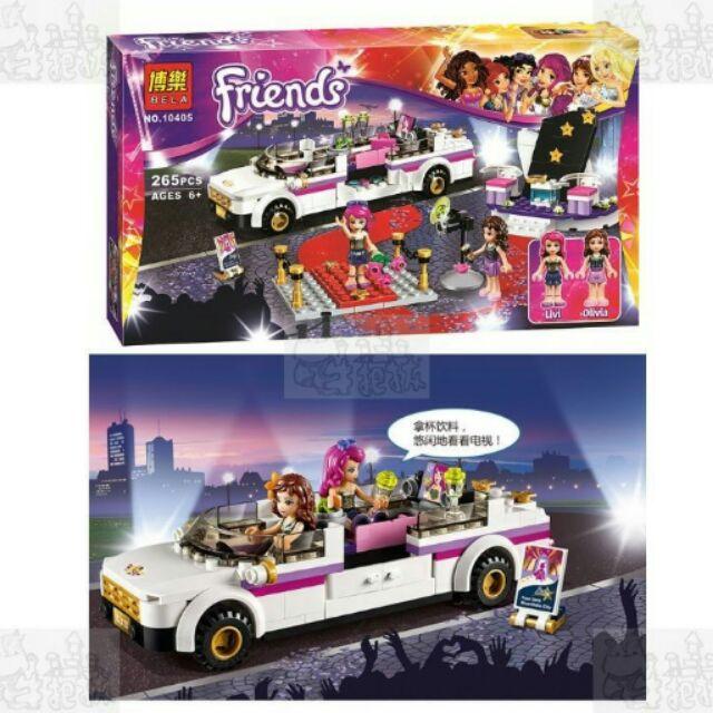 ★牛把拔★『現貨』《博樂10405》女孩們系列/Friends/大明星豪華禮車/心湖城/非LEGO與樂高積木相容
