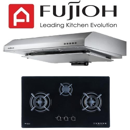 Fujioh Fujioh Recycling Exhaust Cooker Hood FS-890 RA R + FUJIOH FH-GS5530 SVGL 3 BURNER GLASS HOB WITH SAFETY DEVICE