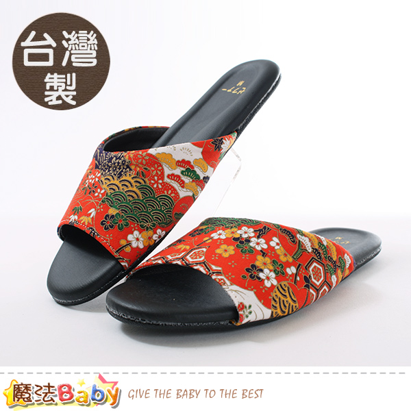 室內拖鞋 台灣製立體足弓舒適居家拖鞋 魔法Baby~sd5088