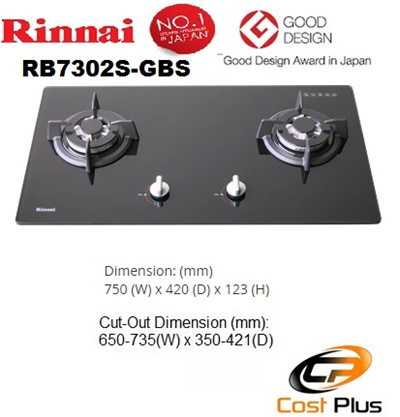 Rinnai Hob Built In Hob RB7302 BLACK GLASS / RB72TS Stainless Steel Hob * No.1 Brand in Japan