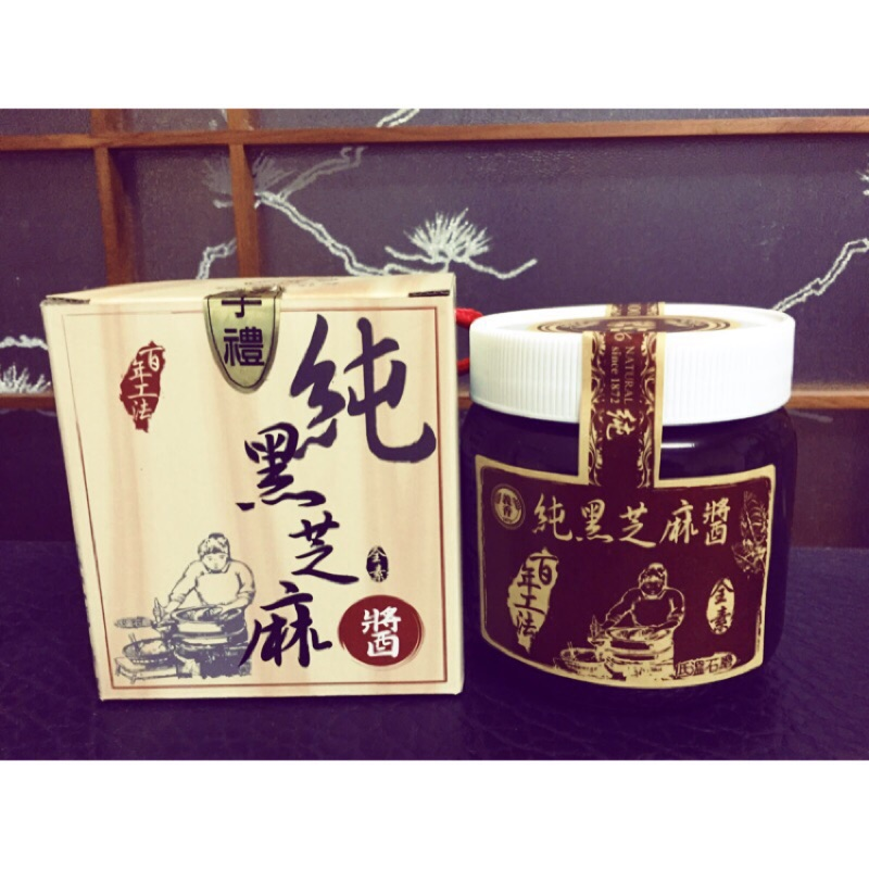 義香黑芝麻醬550g(6瓶)