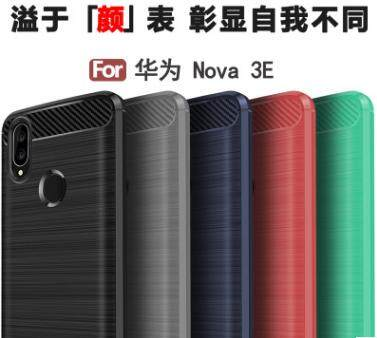 Case For Huawei Nova3i Phone Cover Full Protection Soft Case For HUAWEI Nova3i Mobile Case Phone Case