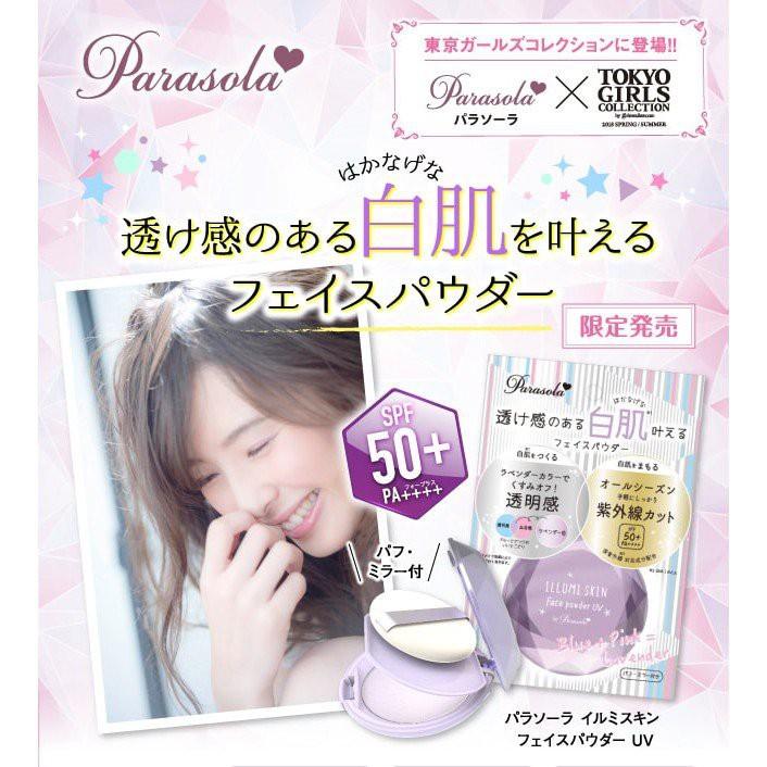 日本 NARIS UP Parasola 娜麗絲保濕蜜粉餅12G