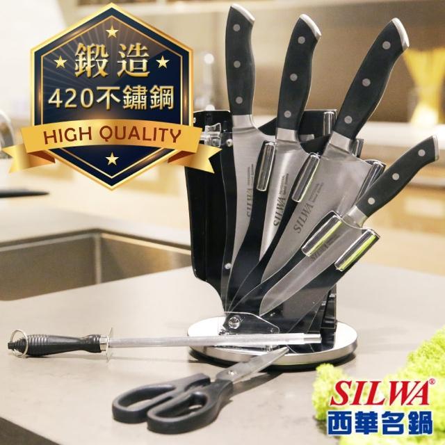 【西華SILWA】工匠級精鍛七件式刀具組-含精美壓克力360°旋轉刀座