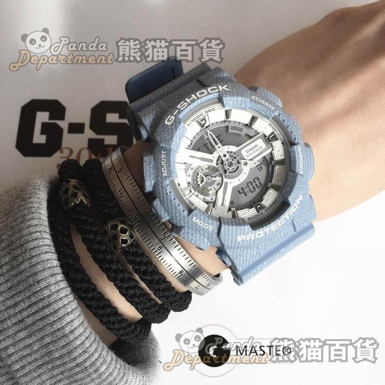 日本代購CASIO G-SHOCK Baby-G GA-110DC-1A/2A/2A7 丹寧系列運動電子手錶戶外運動手錶