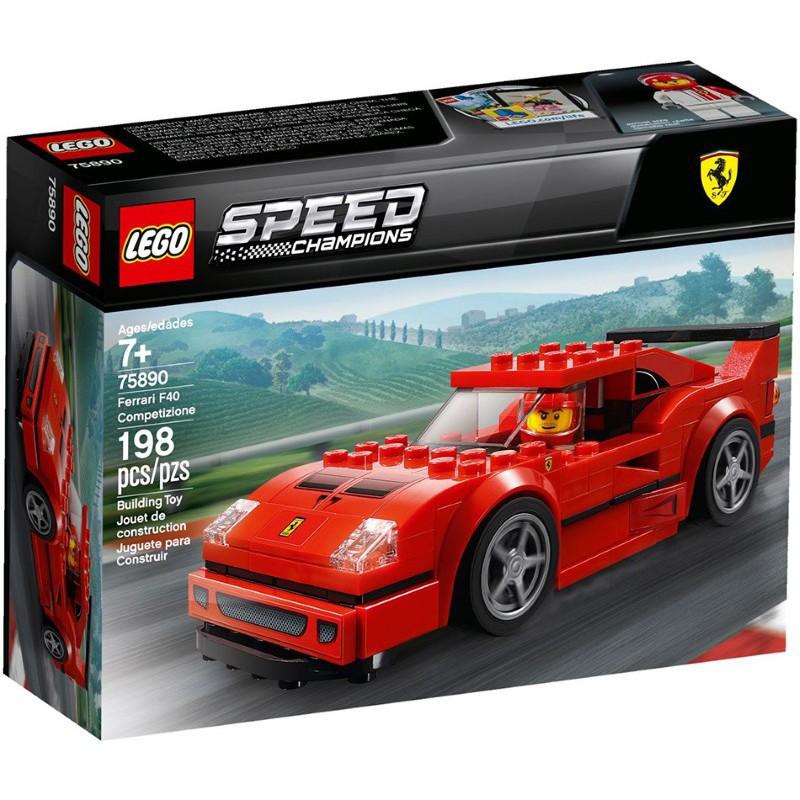 樂高LEGO SPEED 法拉利 F40 Competizione  玩具e哥75890
