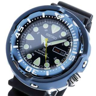 Seiko 50th Anniversary Prospex Baby Tuna Automatic 200m Divers SRP653K1 SRP653K SRP653