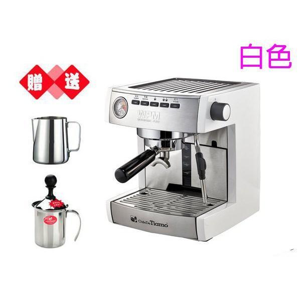 ~湘豆咖啡~ 附發票 Tiamo WPM 義式半自動咖啡機/家用咖啡機 KD-135B「白色」 加贈【雙重】好禮-免運