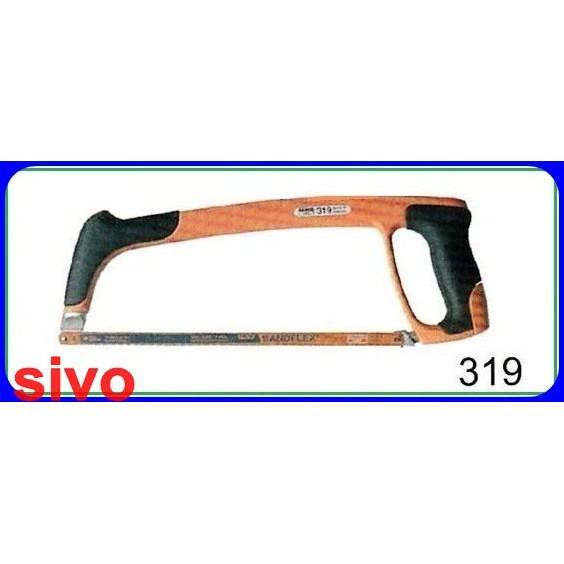 瑞典魚牌BAHCO 319 12英吋 300mm 強力型 鋸弓/手鋸/鋸子/鋸刀/鋸片/弓鋸