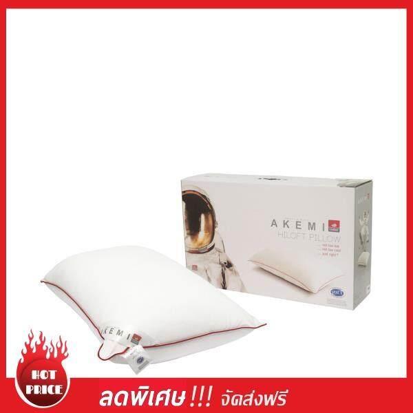 โปรโมชั่น ลดกระหน่ำ AKEMI หมอนหนุน Outlast Midloft สีขาว ขนาด 44 x 70 ซม. Cushion pillow หมอนหนุน เฟอร์นิเจอร์ห้องนอน ของตกแต่งบ้าน หมอนอิงสวยๆ หมอนหนุนเพื่อสุขภาพ แบบหมอนอิง หมอนน่ารัก หมอนอิงคุณภาพดี เบาะรองหลัง ขายหมอน