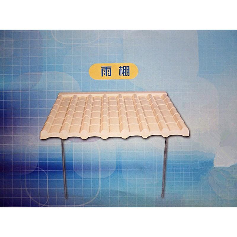 (只能用宅配) 冷氣用小雨棚 遮雨棚 晴雨棚 750*900mm 適窗型冷氣用-【便利網】
