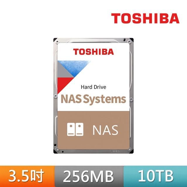 【TOSHIBA】N300系列 NAS硬碟 10TB 3.5吋 SATAIII 7200轉硬碟 三年保固(HDWG11AAZSTA)