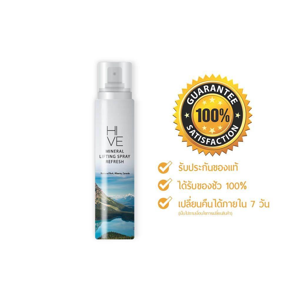 Hive  mineral Lifting  Spray (ขนาด 50 ml )
