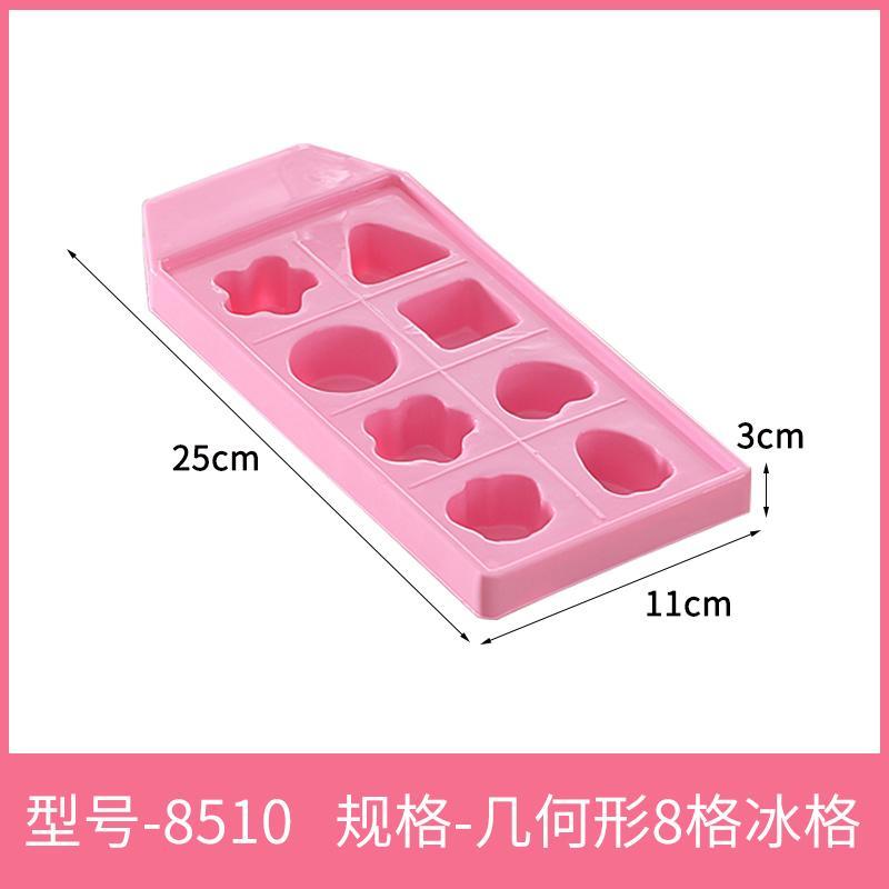 Box ice cubes box Ice Tray