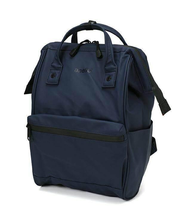 Anello Matt Rubber Backpack