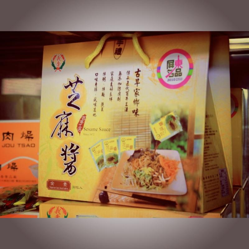 義香 調理芝麻醬/涼拌芝麻醬