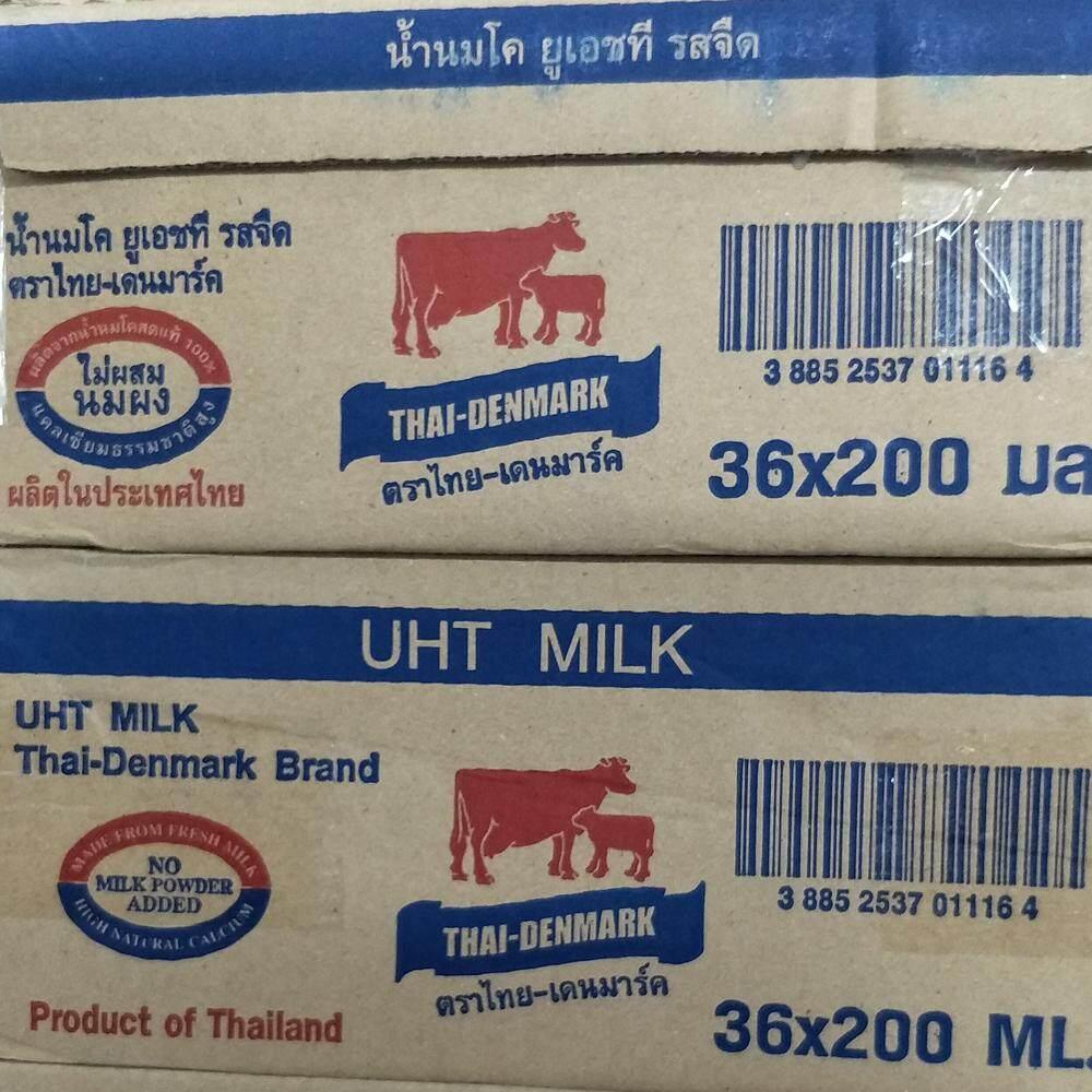 นมวัวแดง นมUHTไทยเดนมาร์ค 200 มล*36 รสจืด UHT Milk 36 กล่อง กล่องละ 200 Ml ยกแพ็ค
