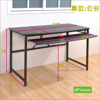 《DFhouse》艾力克多功能電腦桌+主機架+檔案櫃(全配)兩色