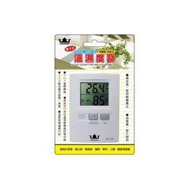 小昊子 無敵王 LCD螢幕 溫溼度計 可站立 壁掛 體積小 簡單上手 切換功能 IK-3105