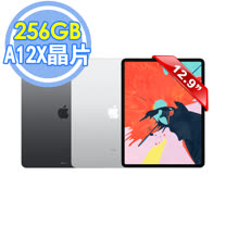Apple iPad Pro 12.9吋 Wi-Fi 256GB 平板電腦(2018) 超值組合-附抗刮保護貼+背蓋+平板立架