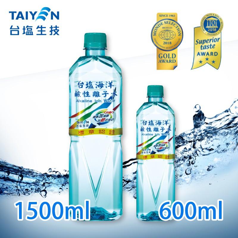 單箱免運【台鹽】海洋鹼性離子水 600ML 1500ML