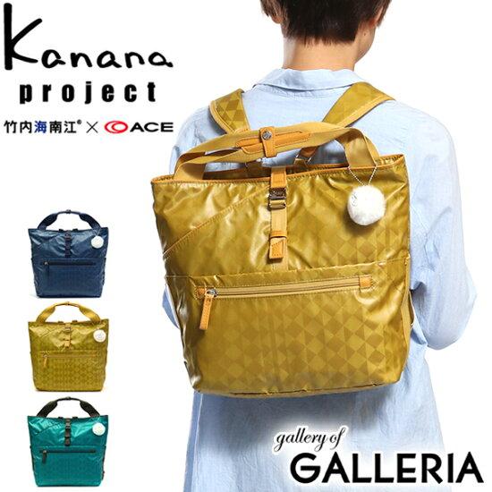 Kanana項目Luc Kanana項目Kanana Monogram LTD 2背包Monogram B5女士55322世界之謎發現 GALLERIA Bag-Luggage