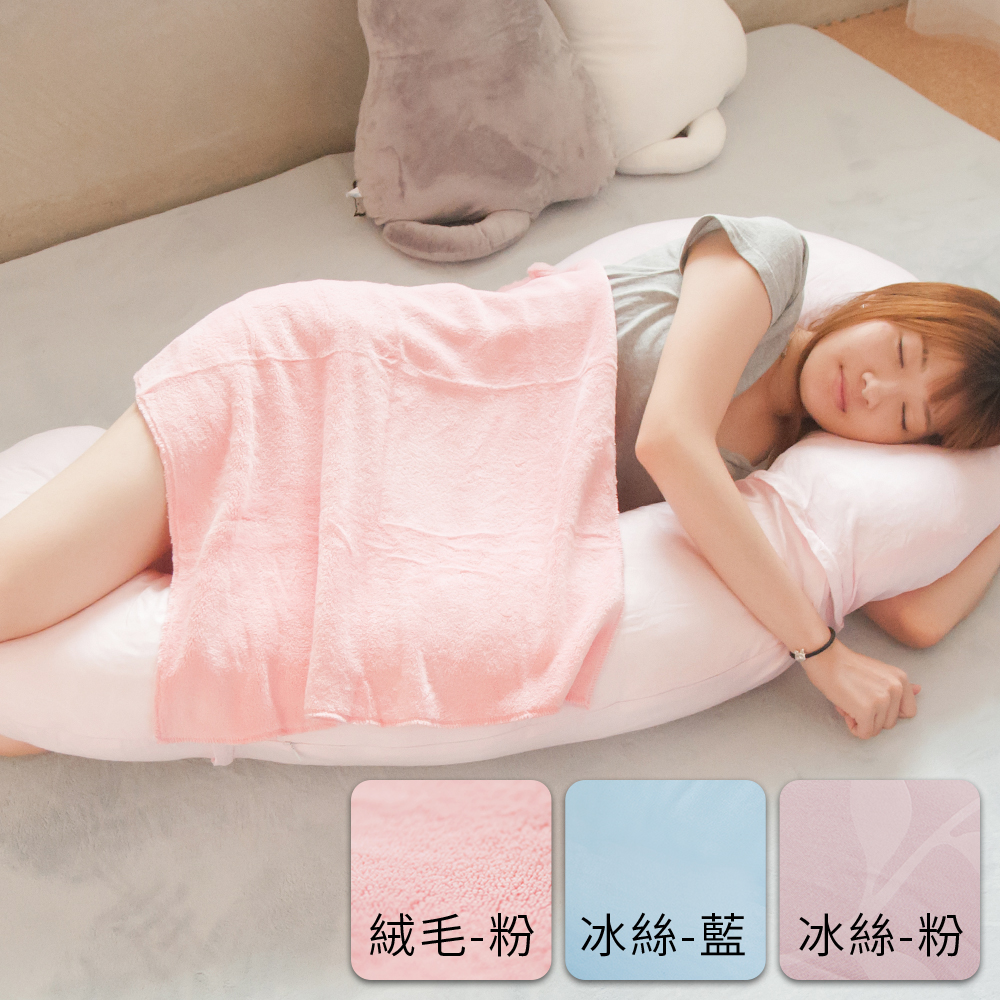 附毯U型枕-8大功能 孕婦枕 側睡舒眠枕 海馬枕│哺乳枕 蝸牛枕 U型枕 媽媽枕