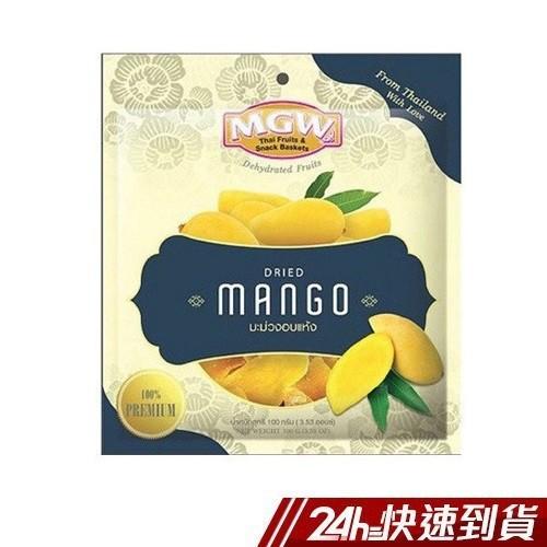 泰國 MGW 芒果乾 鳳梨乾 頂級水仙芒果品種 低溫烘培(部分即期) 蝦皮24h 現貨