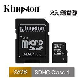 金士頓Kingston Micro SD 32GB CL4 記憶卡(SDC4/32GB二入)