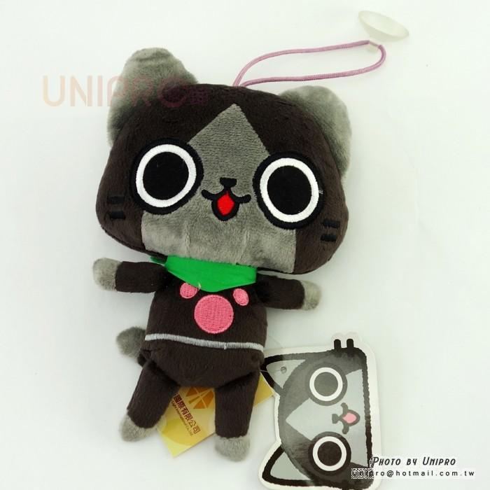 魔物獵人 梅拉路 貓咪 全身 絨毛 娃娃 玩偶 吊飾 正版授權 AIROU 艾路貓