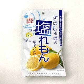 松屋製菓 鹽檸檬糖 100g