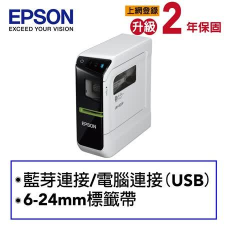 EPSON LW-600P 藍牙傳輸可攜式標籤機