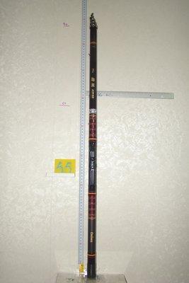 采潔日本二手外匯釣具 DAIWA DG 2-48磯風16尺《磯釣遠投竿》二手釣具 二手釣竿 中古 二手 捲線器H55