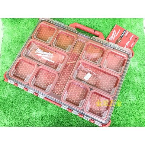 (附發票)金派五金~~米沃奇 配套智能收納箱 薄大 可堆疊工具箱 工具盒 零件盒 48-22-8431