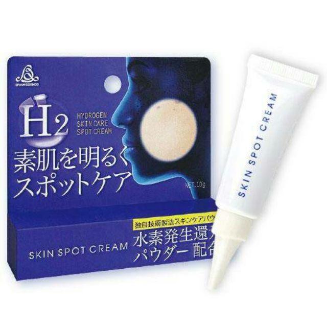 日本H2肌膚去斑霜(夜間使用)