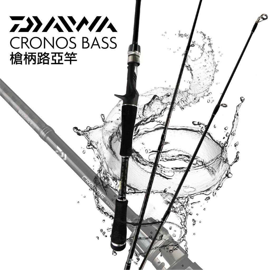 【獵漁人】DAIWA CRONOS 槍柄BASS路亞竿 662MB【R011】