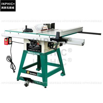 INPHIC-1500W專業級10寸鋸臺臺鋸機鋸臺鋸床 木工鋸臺臺鋸 切割臺 電鋸工作臺工作桌_S2722C