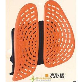 舒活護腰減壓雙背墊 橘色(熱銷色)