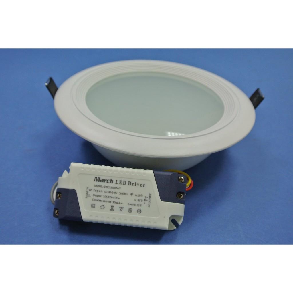 MARCH LED 三段變色崁燈 15cm 15W 高效節能 (三段色溫3000K 4000K 6000K) 全電壓