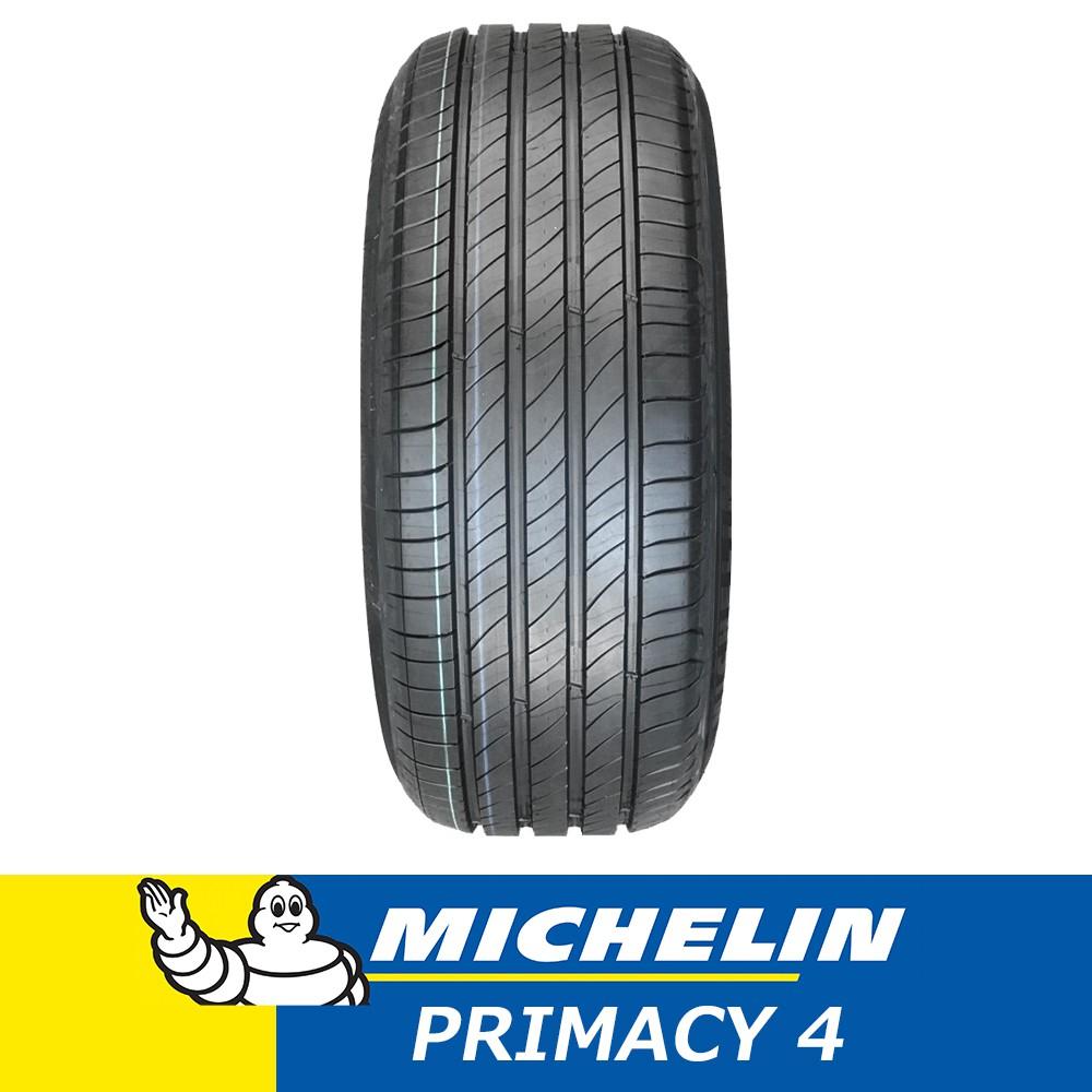 宏進輪胎235/50-18米其林Primacy4 P4四輪合購5600/條、馬牌PC6四輪5700/條 送馬牌曲線保溫瓶