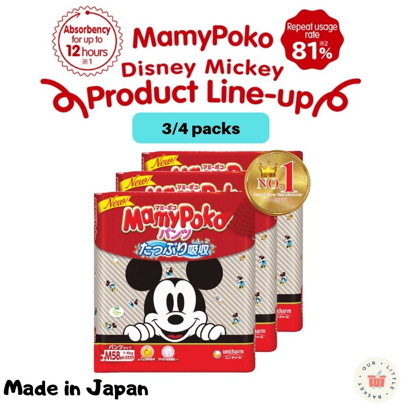MamyPoko Mickey Mouse (Japan Version) M/L/XL/ Pants- Carton Sales
