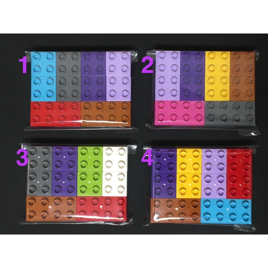樂高 得寶 零件 彩色 磚包|LEGO duplo Brick Set