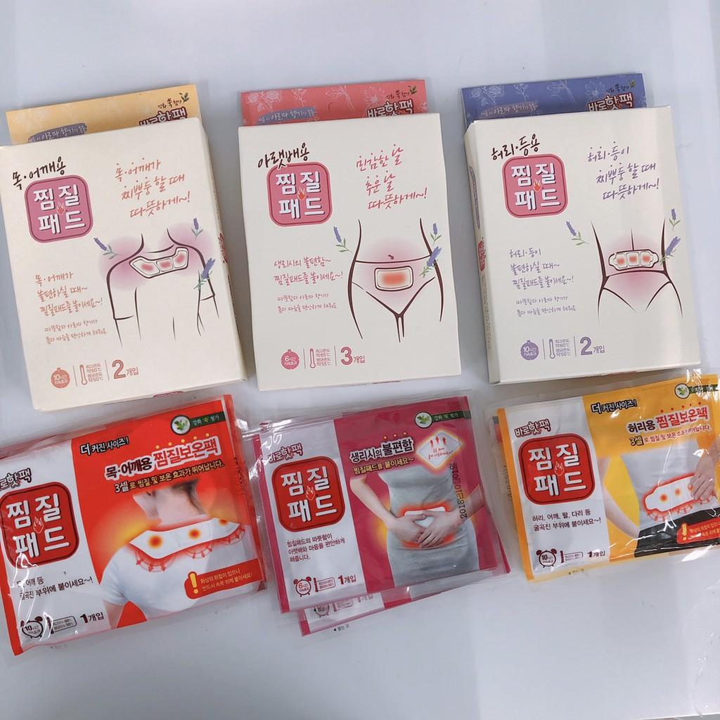 現貨 三款可選 韓國 Farmtech 肩頸貼 脖子肩膀貼布 腹部貼布 腰部貼布 酸痛貼 痠痛貼 貼布