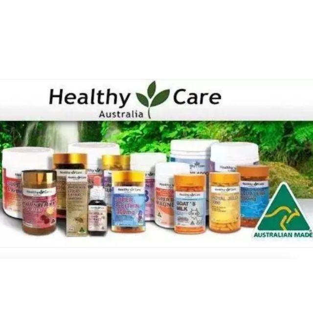 Healthy Care 代購專區 Vitamin D3/輔酶Q10/銀杏/其他