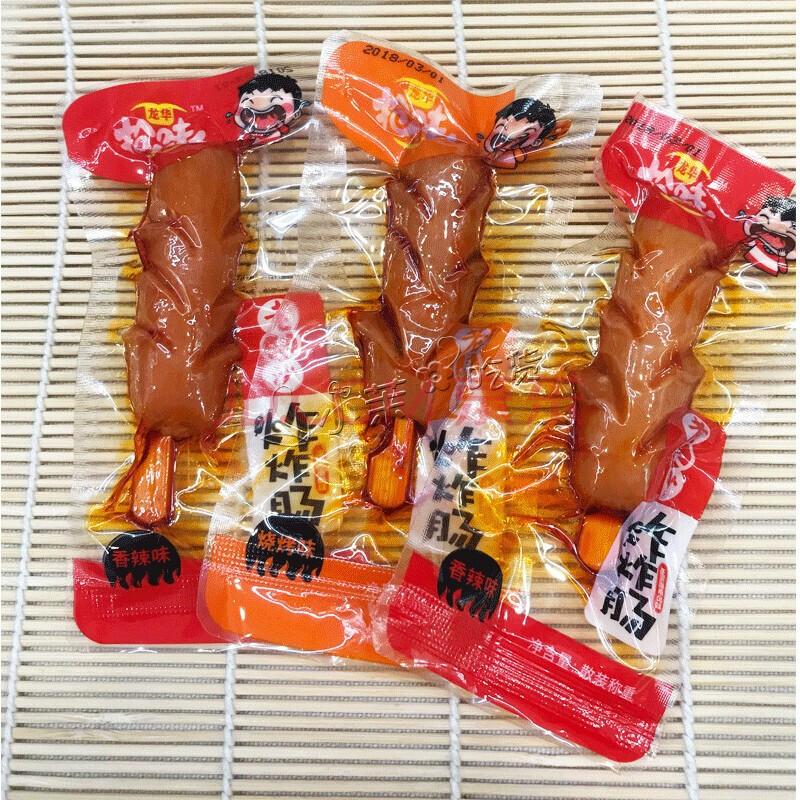 湖南特产 抢味老长沙炸炸肠 香辣/ 烧烤 500g香肠零食小吃 烧烤味一斤