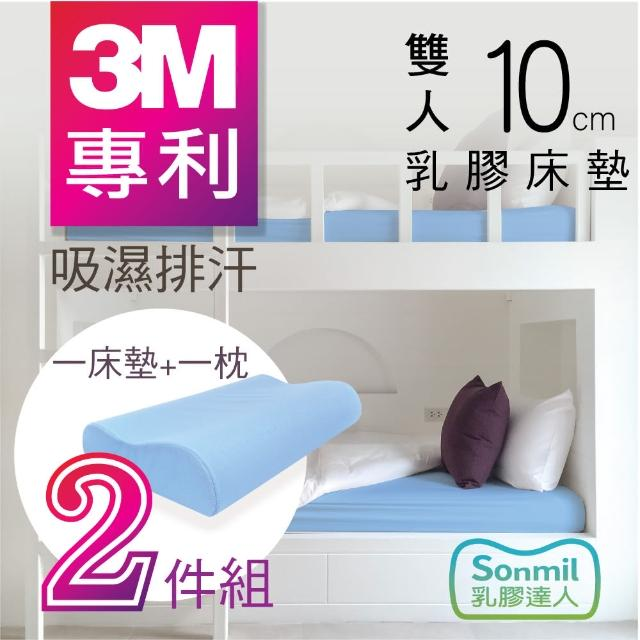 【sonmil乳膠床墊】3M吸濕排汗型10cm乳膠床墊+乳膠枕超值組-雙人5尺(贈純棉床包2件組)